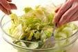 グリーンサラダの作り方の手順6