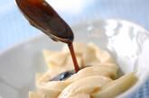 豆乳葛きりデザートの作り方5