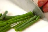 揚げ里芋のあんかけの作り方3