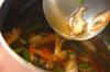 揚げ里芋のあんかけの作り方の手順4