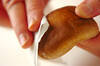 揚げ里芋のあんかけの作り方の手順2