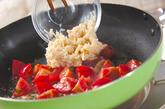 ホタテとトマトのパスタの作り方3