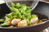 ホタテとソラ豆のネギショウガ炒めの作り方4