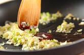 ホタテとソラ豆のネギショウガ炒めの作り方3