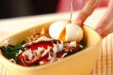 チャーシュー丼の作り方2