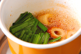 ニラの煮浸しの作り方2