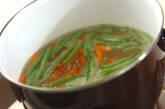 インゲンとニンジンのゴマ和えの作り方4