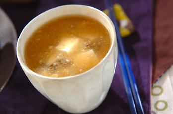 ジュンサイとミョウガのみそ汁