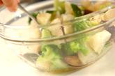 シーフードマリネ・白バルサミコ風味の作り方8