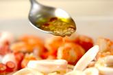 シーフードマリネ・白バルサミコ風味の作り方2