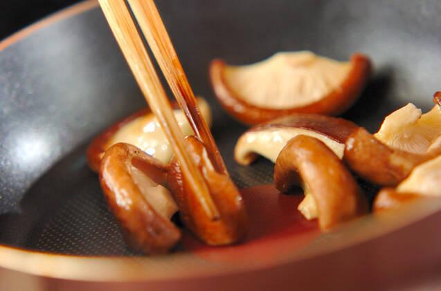 シーフードマリネ・白バルサミコ風味の作り方の手順7
