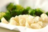 シーフードマリネ・白バルサミコ風味の作り方4