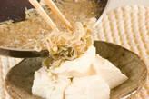 豆腐のカリジャコサラダの作り方5