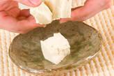 豆腐のカリジャコサラダの作り方4