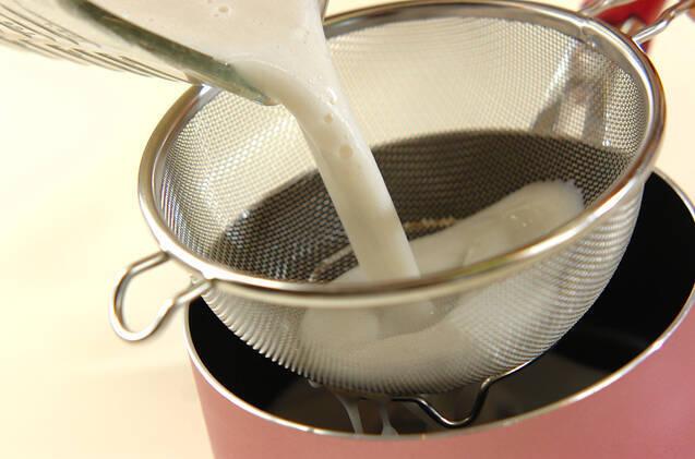 タラの里芋すり流し汁の作り方の手順2