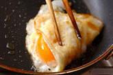 半月卵焼きの作り方2