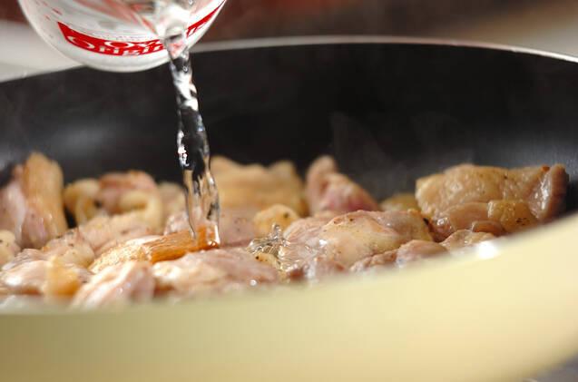 チキンのレモンクリーム煮の作り方の手順9