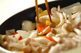 チキンのレモンクリーム煮の作り方10