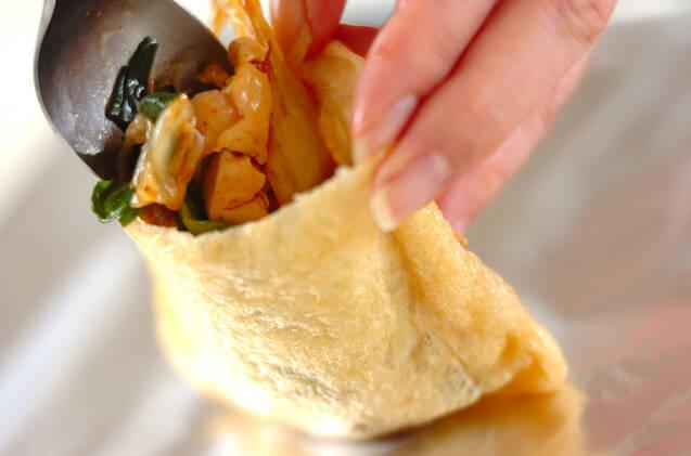 豚キムチきんちゃくの作り方の手順4