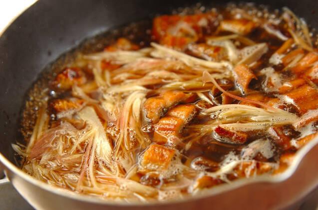 アナゴとミョウガの丼の作り方の手順3