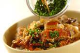 アナゴとミョウガの丼の作り方5