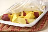 サツマイモのきな粉がけの作り方1