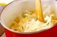 生コーン豆乳スープの作り方1