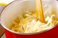 生コーン豆乳スープの作り方3