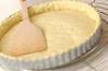 トリプルベリーのカスタードタルトの作り方の手順7