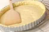 トリプルベリーのカスタードタルトの作り方7