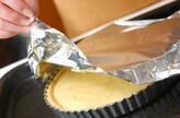 トリプルベリーのカスタードタルトの作り方12