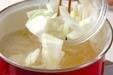 里芋のみそ汁の作り方3