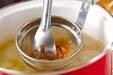 里芋のみそ汁の作り方4