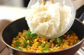 トウモロコシの炒めご飯の作り方3