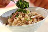 サンマとシイタケのご飯の作り方4