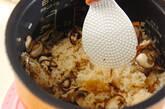 サンマとシイタケのご飯の作り方2