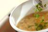 卵雑炊の作り方の手順3
