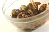 ゆでナスのゴマ酢和えの作り方2