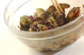 ゆでナスのゴマ酢和えの作り方4