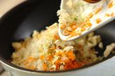 夏野菜グラタンとコンソメスープの作り方1