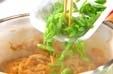 水煮大豆の煮物の作り方3
