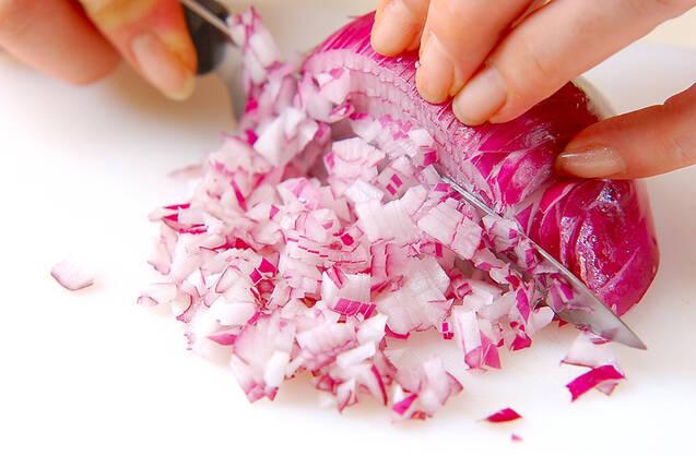 ムラサキのサラダの作り方の手順1