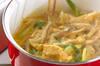 ゴボウと油揚げの卵とじの作り方の手順6