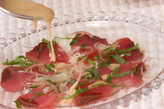 カツオ和風カルパッチョの作り方1