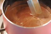 ヘルシーチョコババロアの作り方1