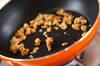 ツナの冷製パスタの作り方の手順1