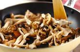 キノコの白和えの作り方5