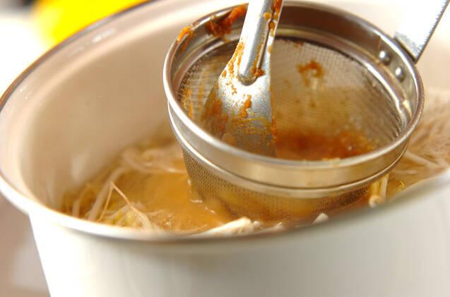 モヤシの辛梅みそ汁の作り方の手順4
