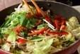 野菜と牛肉の炒め物の作り方2
