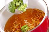 ナメコのおろしスープの作り方3